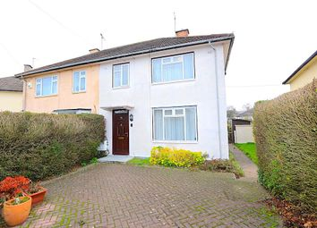 Thumbnail 3 bed semi-detached house for sale in Sharmon Crescent, Leicester