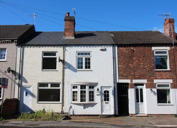 Thumbnail 2 bedroom terraced house for sale in Nottingham Road, Giltbrook, Nottingham