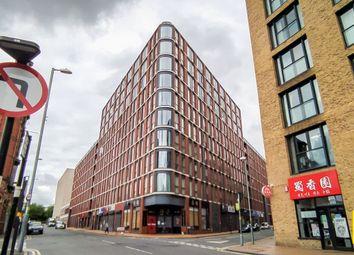 1 bed flat for sale in Iland, 41 Essex Street, Birmingham B5