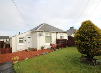 Thumbnail 1 bed cottage for sale in Greenrigg Cottages, Greenrigg