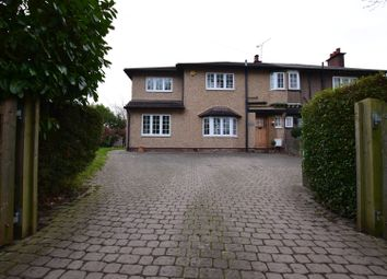 Thumbnail 4 bed semi-detached house for sale in Street Hey Lane, Willaston
