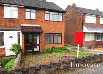 Thumbnail 3 bed semi-detached house to rent in Newbury Lane, Oldbury