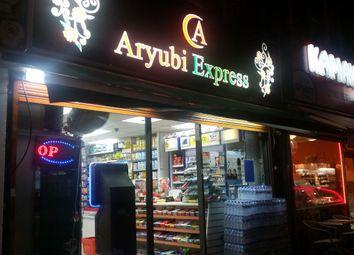 Thumbnail Retail premises for sale in Kilburn High Road, Brent