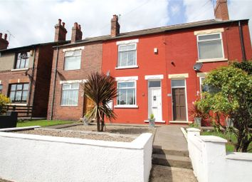 Thumbnail 2 bed terraced house for sale in Doncaster Road, Ferrybridge, West Yorkshire