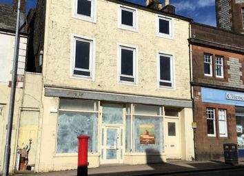 Thumbnail Retail premises for sale in King Street, Castle Douglas