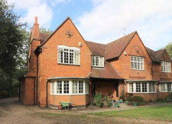 Thumbnail 2 bed flat to rent in Burton Road, Melton Mowbray