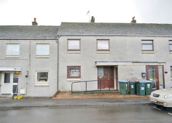 Thumbnail 2 bed terraced house for sale in 26 Marshall Place, Milnathort, Kinross-Shire