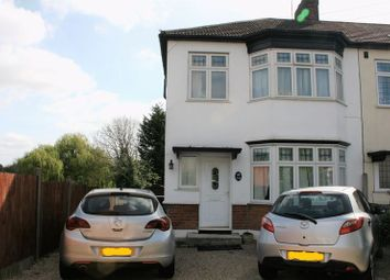Thumbnail 1 bed property to rent in Northumberland Avenue, Hornchurch