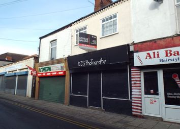 Thumbnail Retail premises to let in Pasture Street, Grimsby