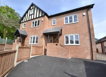 Thumbnail 4 bed semi-detached house for sale in Bagshot, Bag End Fox Elms Road, Tuffley, Gloucester