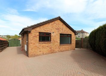 Thumbnail 3 bed detached bungalow for sale in Rannoch Place, Larbert