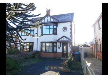Thumbnail 3 bed semi-detached house to rent in Coventry Road, Hinckley