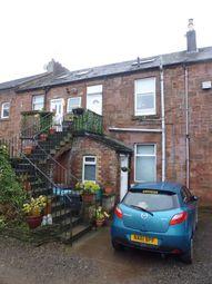 Thumbnail 2 bed flat to rent in King Street, Coatbridge