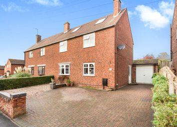 Thumbnail 4 bed semi-detached house for sale in Belfield Road, Etwall, Derby