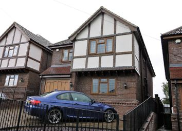 Thumbnail 5 bed property to rent in Tudor Way, Hawkwell, Hockley