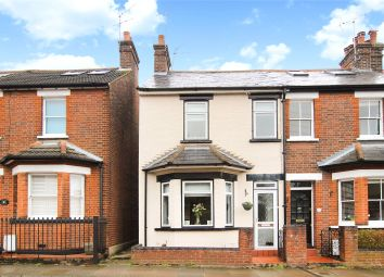 Thumbnail 3 bed end terrace house for sale in Pageant Road, St. Albans, Hertfordshire