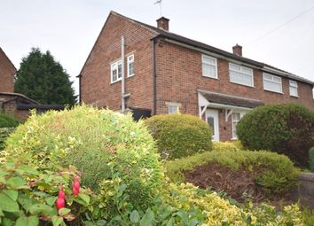 Thumbnail 3 bed semi-detached house to rent in Bells End Road, Walton-On-Trent, Swadlincote