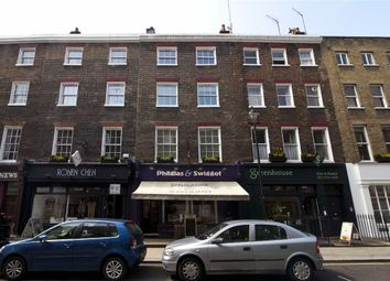 Thumbnail 2 bed flat to rent in New Quebec Street, London
