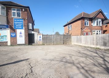 Thumbnail Land for sale in Pasture Road, Stapleford, Nottingham