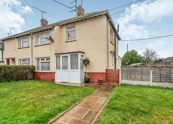 Thumbnail 3 bed semi-detached house for sale in Reedland Crescent, Faversham
