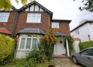 Thumbnail 3 bed semi-detached house for sale in Ruddington Lane, Wilford, Nottingham
