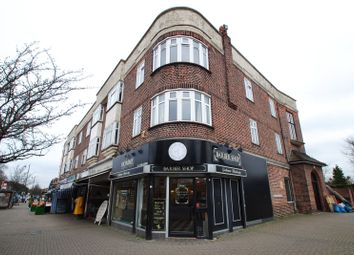 Thumbnail 2 bed flat for sale in Springfield Court, Corbets Tey Road, Upminster