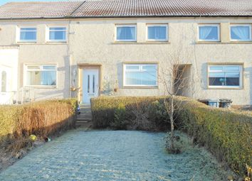 Thumbnail 3 bed terraced house for sale in Udstonmill Road, Stonehouse