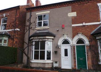 Thumbnail 3 bed end terrace house for sale in Gravelly Lane, Erdington, Birmingham