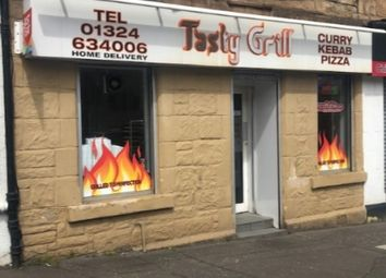 Thumbnail Restaurant/cafe for sale in Ladysmill, Falkirk