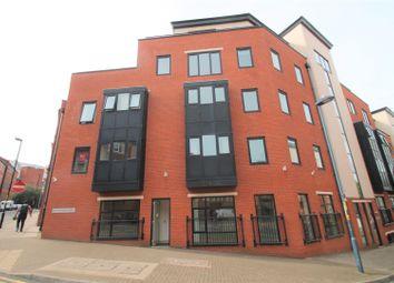 Thumbnail Flat to rent in Townsend Way, Birmingham