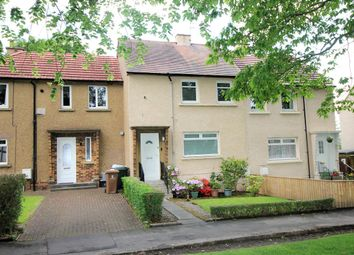 Thumbnail 2 bed terraced house for sale in Strachan Street, Bantaskine, Falkirk