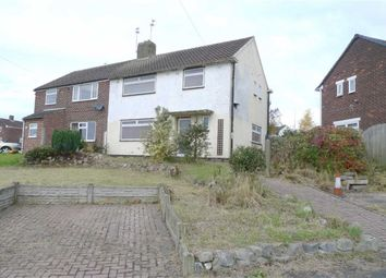 Thumbnail 3 bed semi-detached house for sale in Nuthall Circle, Kirk Hallam, Derbyshire