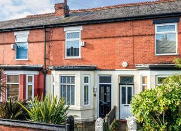 Thumbnail 2 bed end terrace house for sale in Firwood Avenue, Urmston, Manchester, Greater Manchester