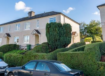 Thumbnail 2 bed flat for sale in Gilmerton Street, Sandyhills
