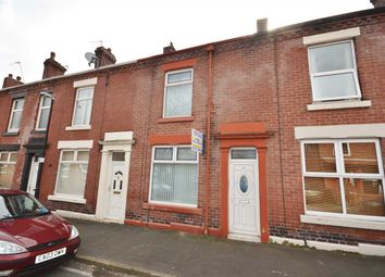 Thumbnail 2 bed terraced house to rent in Hamilton Road, Chorley