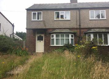 Thumbnail 3 bed semi-detached house for sale in 11 Ledsham Road, Little Sutton, Ellesmere Port