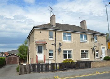 Thumbnail 1 bed flat for sale in Airbles Road, Motherwell