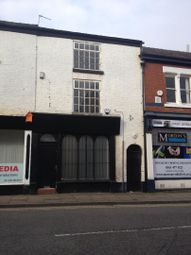 Thumbnail Office to let in Middle Hillgate, Stockport