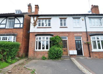 Thumbnail 3 bed end terrace house to rent in Hewell Road, Barnt Green, Birmingham