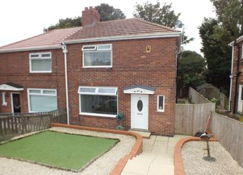 Thumbnail 2 bed semi-detached house for sale in Denhill Park, Newcastle Upon Tyne