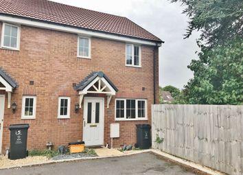 Thumbnail 3 bedroom end terrace house for sale in Trowbridge Close, Swindon