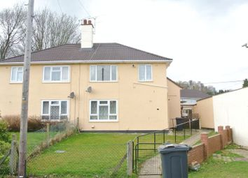 Thumbnail 1 bed flat for sale in Capel Road, Matson, Gloucester