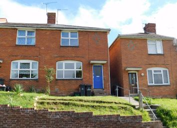 Thumbnail 2 bed end terrace house for sale in Mount Pleasant, Yeovil