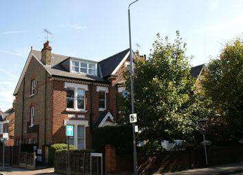 Photo of Trinity Road, Wandsworth Common SW18