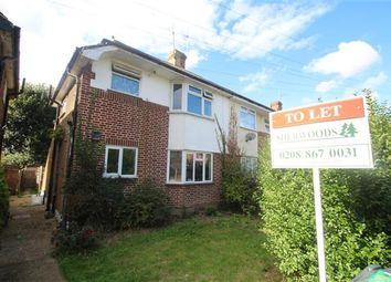 Thumbnail 2 bed maisonette to rent in Elmcroft Close, Feltham