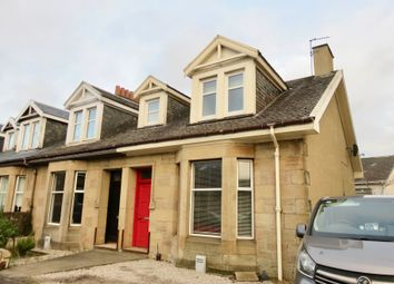 Thumbnail 3 bed end terrace house for sale in Cairnhill Road, Airdrie