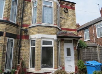 Thumbnail 2 bed end terrace house for sale in Nesfield Avenue, Hull, East Yorkshire