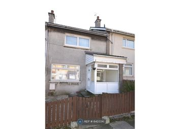 Thumbnail 2 bed terraced house to rent in Elm Park, Ardrossan