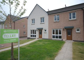 Thumbnail 2 bed terraced house to rent in Whitehills Lane South, Cove, Aberdeen