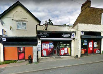 Thumbnail Retail premises for sale in Vale Road, Aldershot